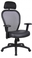 Mesh chair with headrest AP308